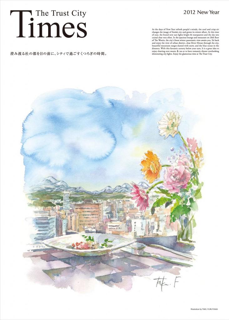 Vol.11_2012Newyear
