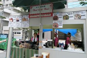 Thai Rak Thai