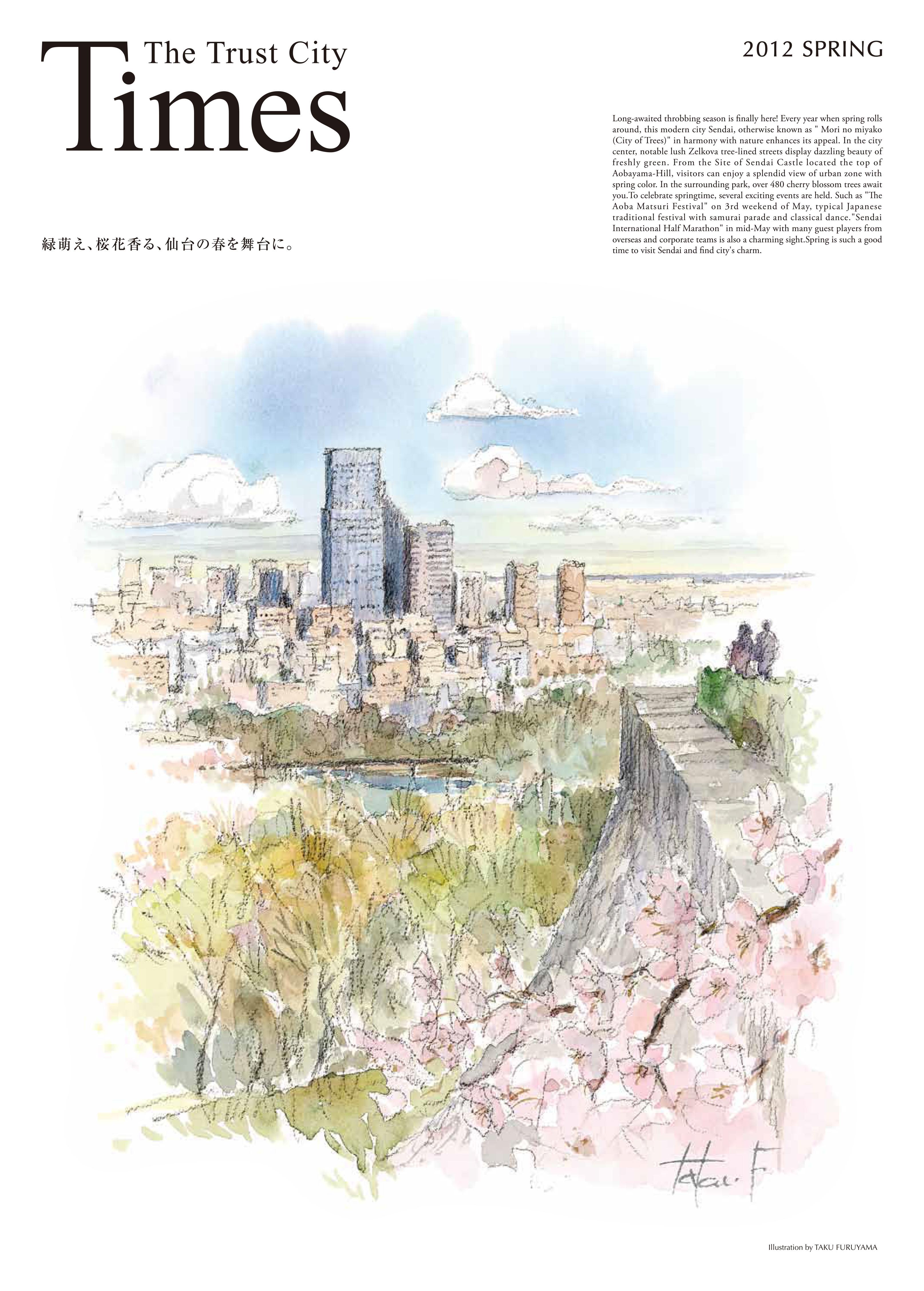 Vol.12_2012Spring