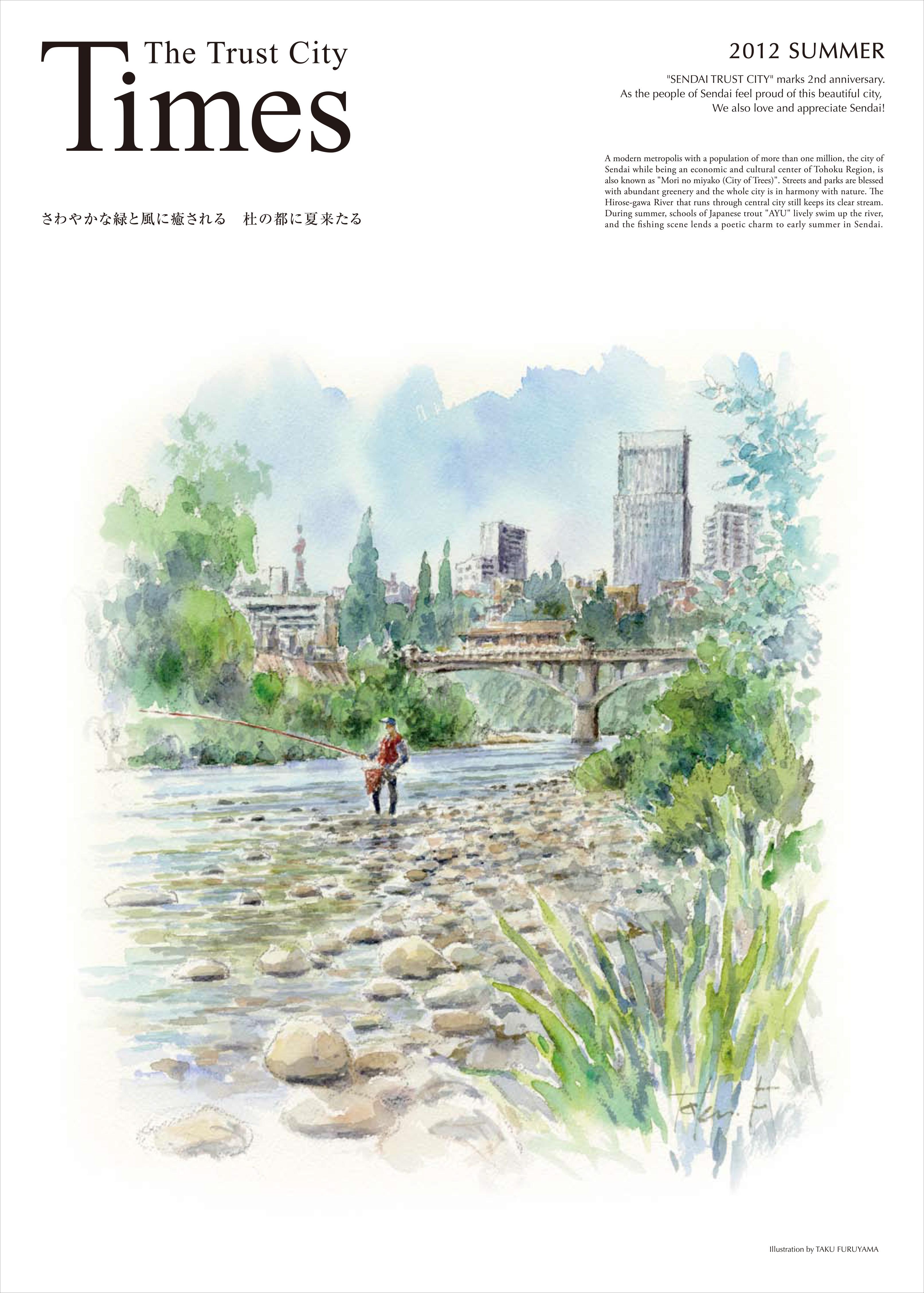 Vol.13_2012Summer