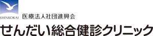 進興会ロゴ